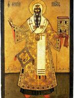 2. Митрополит Алексей. Икона XVII века
