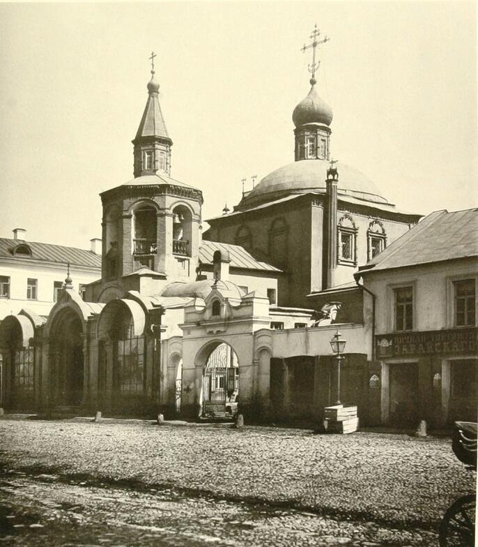 7. Церковь Георгия в Старых Лучниках. Фоторгафия из альбома Н.А. Найденова 1881 года
