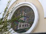 14. Церковь Космы и Дамиана в Кадашах на мозаике