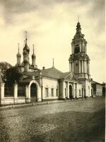10. Церковь Праведных Иоакима и Анны на Якиманке. Фотография из альбомов Н.А. Найденова 1882 года (по ней была сделана мозаика)