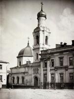 2. Церковь Космы и Дамиана в Шубине. Фоторгафия из альбома Н.А. Найденова 1881 года
