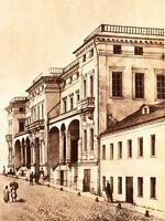 8. Дом князей Гагариных на Тверской улице. 1849 год
