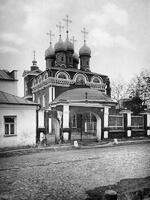 1. Церковь Покрова Пресвятой Богородицы в Голиках. Фотография из альбомов Н.А. Найденова 1882 года (по ней была сделана мозаика)
