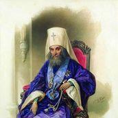 16. Гау В.И. Портрет митрополита Филарета. 1854 год.