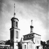 2. Храм Воскресения Словущего на Успенском вражке. Фотография 1881 года.