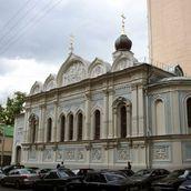 3. Церковь Успения Богородицы на Успенском вражке. Современная фотография.
