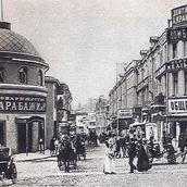 4. Газетный переулок. Фотография начала XX века.