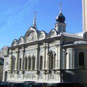 8. Церковь Успения Богородицы на Успенском вражке. Современная фотография.